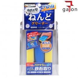 PROSTAFF CLAY BAR 75g - glinka do czyszczenia lakieru